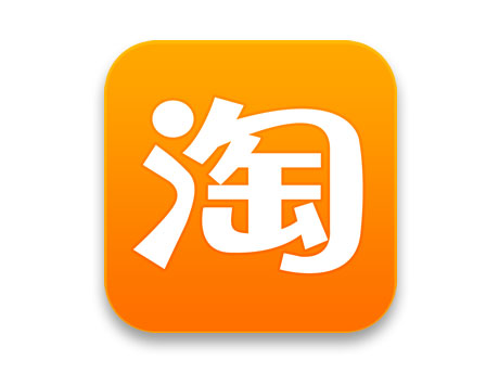 Smart Phone Application: Taobao